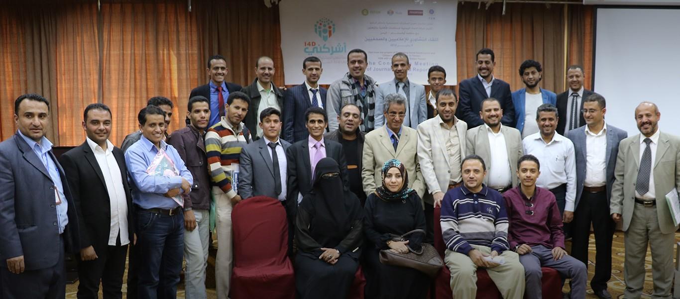 <b>Good Governance and Peace Building Program</b>