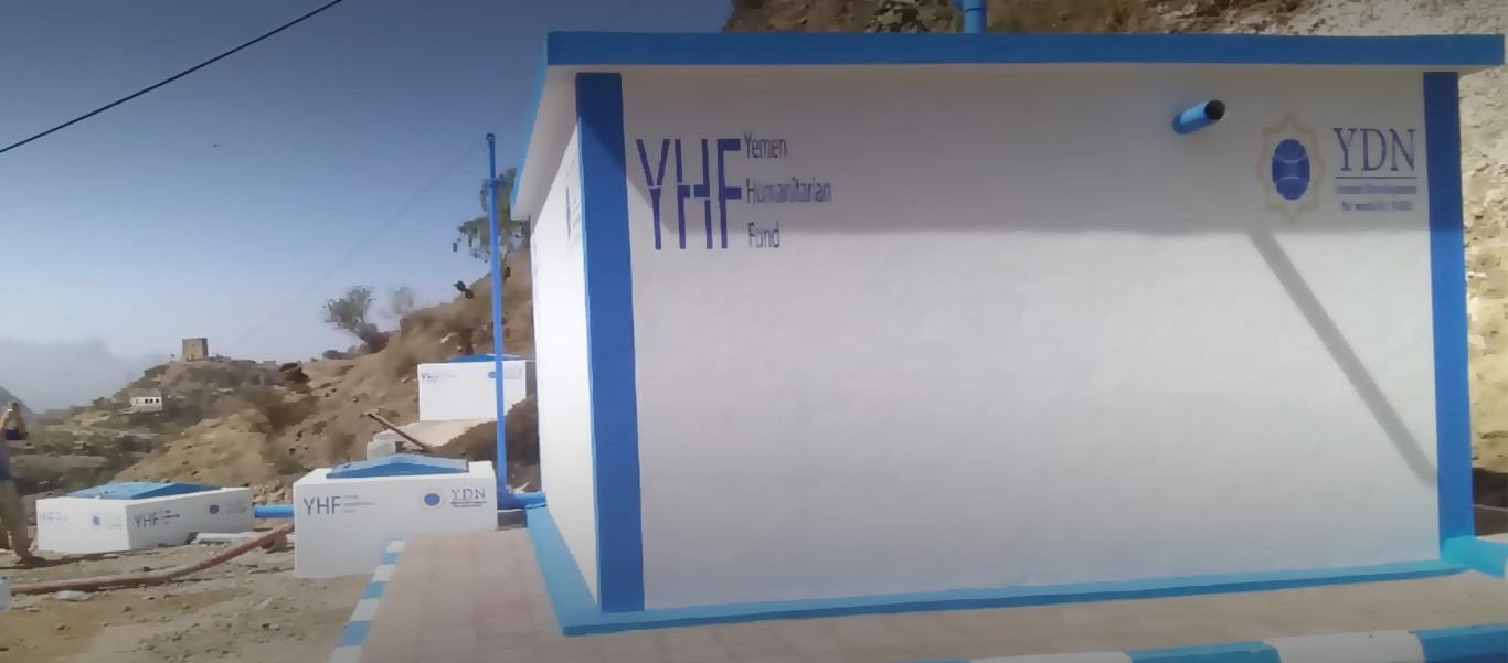 <b>Water, Sanitation, and Hygiene Program</b>