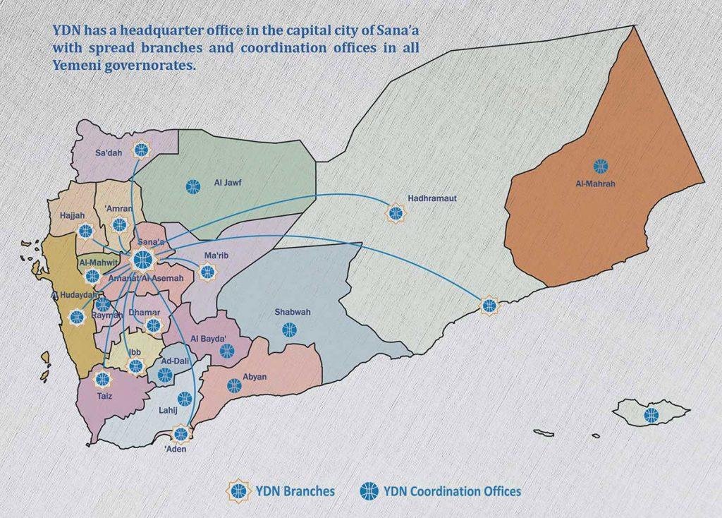 YDN Locations across Yemen