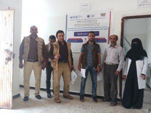 Houth Accountability